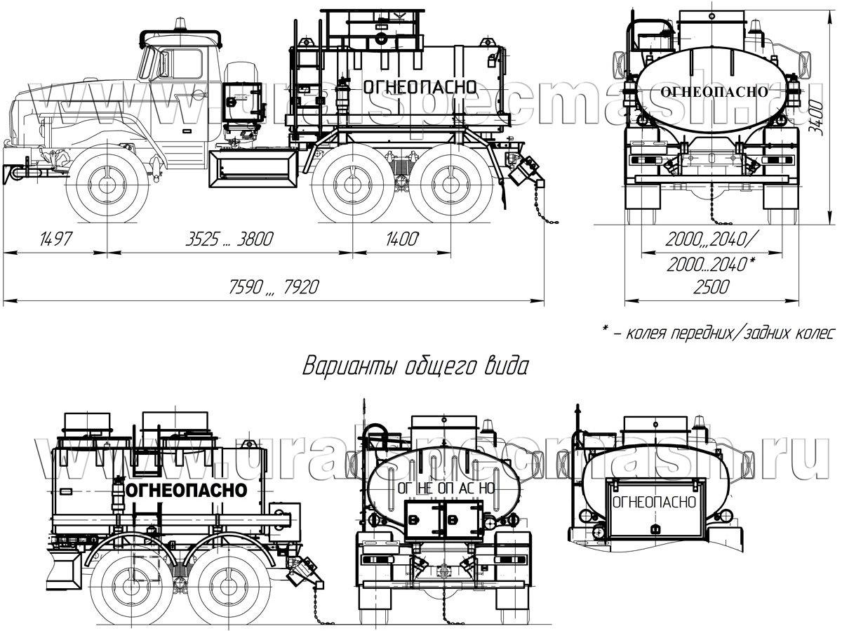 Габаритный чертеж АТЗ-6,5 на шасси Урал 4320-1112-61Е5