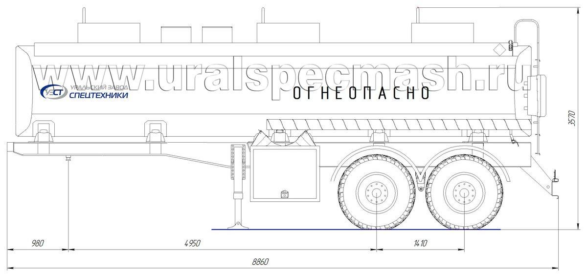 Габаритный чертеж полуприцепа-цистерны УЗСТ-ППЦ-24 м³ (2-осного, прямого сечения)