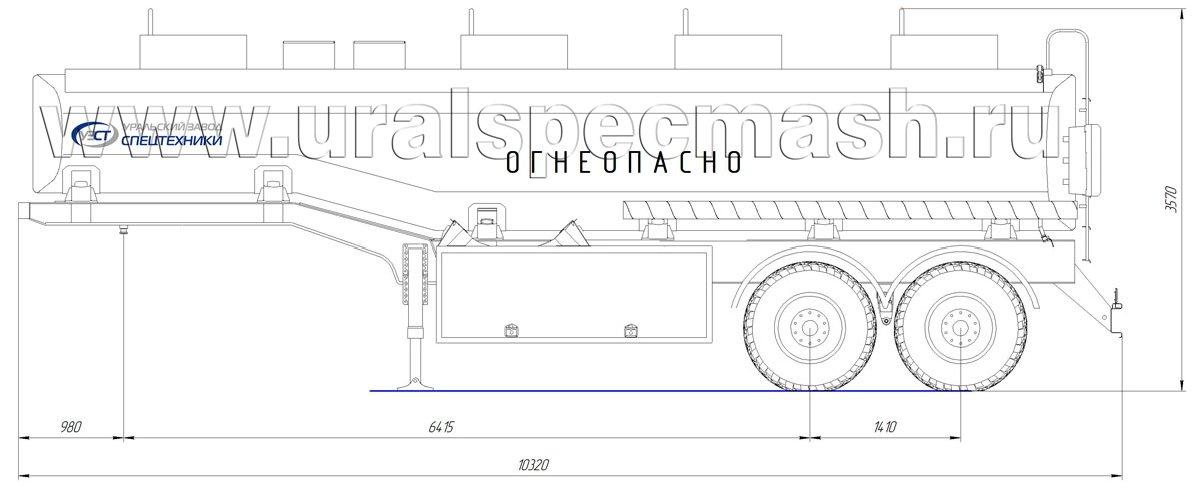 Габаритный чертеж полуприцепа-цистерны УЗСТ-ППЦ-26 м³ (2-осного, переменного сечения)