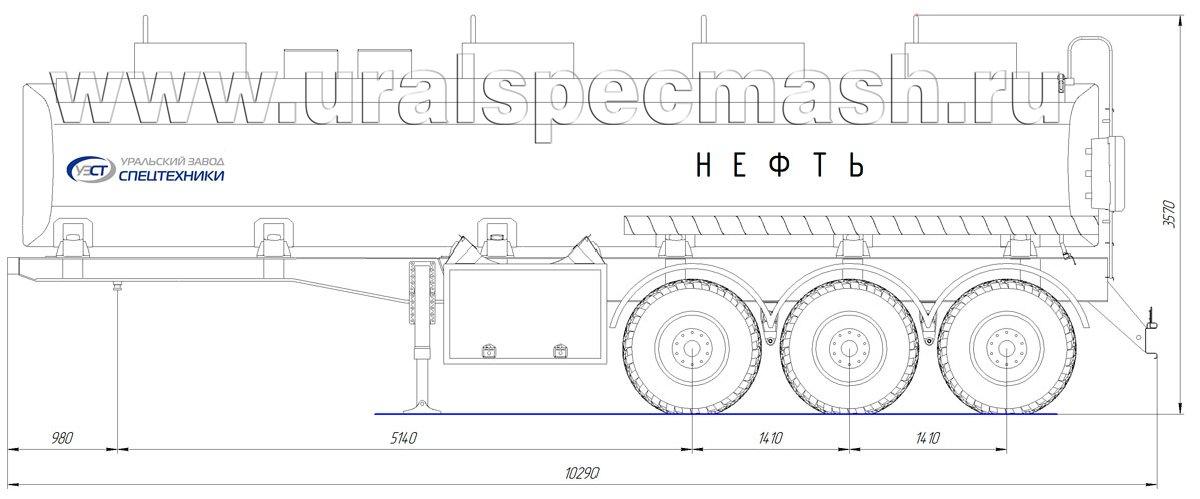 Габаритный чертеж полуприцепа-цистерны УЗСТ-ППЦ-28 м³ (3-осного, прямого сечения)