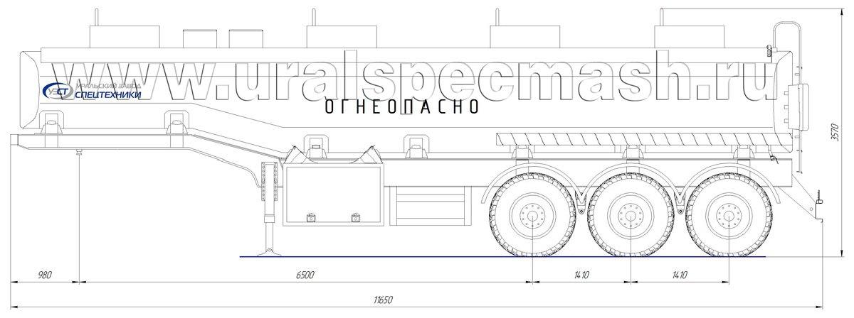 Габаритный чертеж полуприцепа-цистерны УЗСТ-ППЦ-30 м³ (3-осного, переменного сечения)