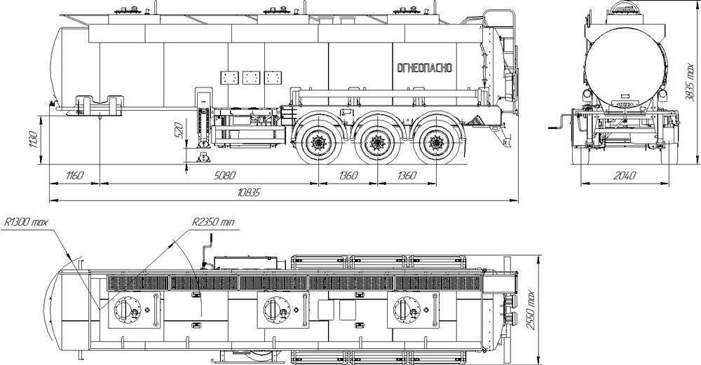 Габаритный чертеж полуприцепа-бензовоза ППЦ-28