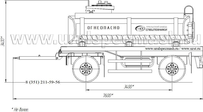 Габаритный чертеж прицепа-цистерны УЗСТ-ПЦ-10 10 куб. метров