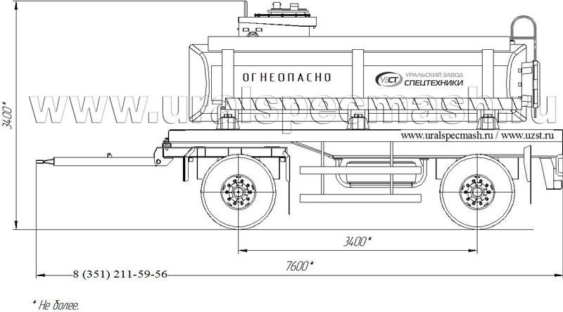 Габаритный чертеж прицепа-цистерны УЗСТ-ПЦ-9 9 куб. метров