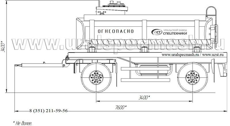Габаритный чертеж прицепа-цистерны для нефти ПЦ-9 9 куб. метров