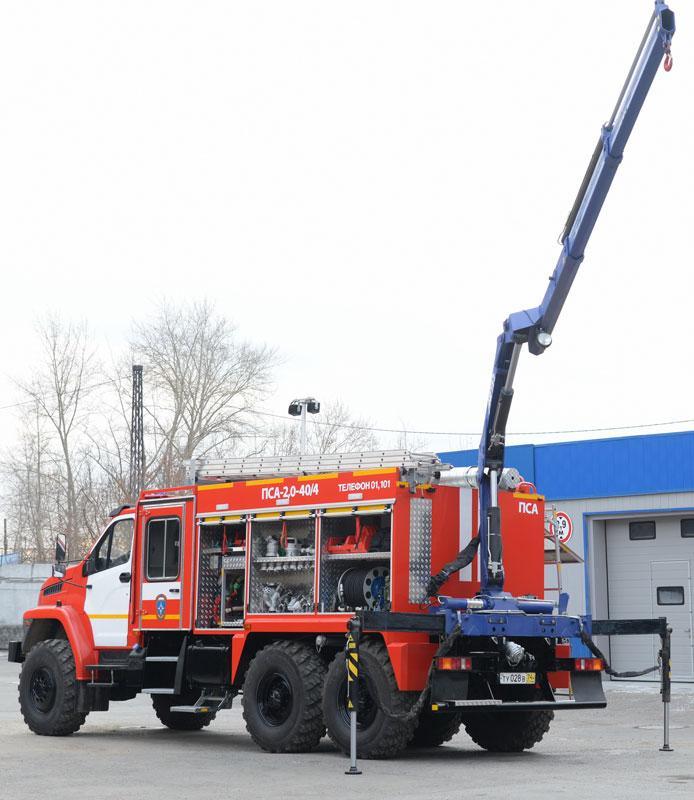 Пожарно-спасательный автомобиль ПСА 2,0-40/4 Урал-NEXT 4320-6951-74Е5 с КМУ АНТ 7.5-2