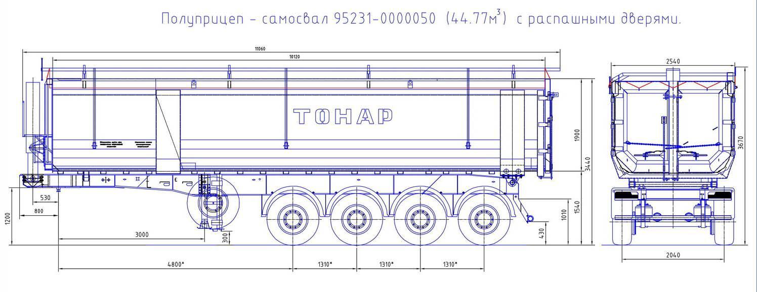 Габаритный чертеж полуприцепа-металловоза 95234-0000050