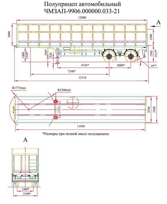 Габаритный чертеж полуприцепа-металловоза 9906-00000033-21