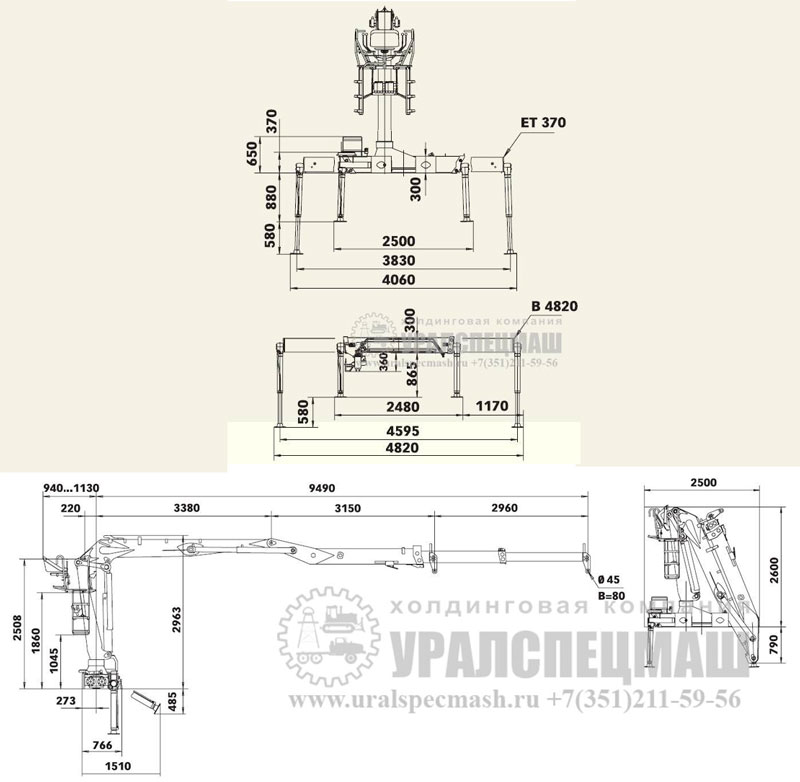 Габаритный чертеж манипулятора LOGLIFT-145-ZТ-95