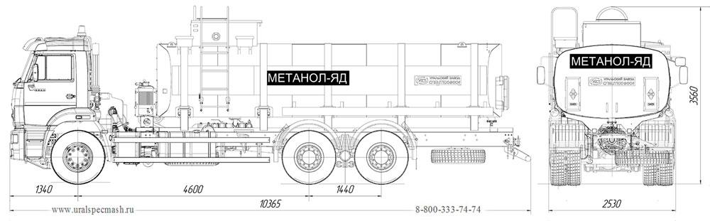 Габаритный чертеж метаноловоза объемом 20 м³ Камаз 6520-3070-43