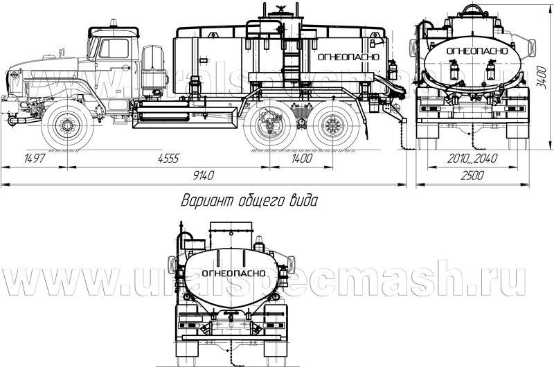 Габаритный чертеж АЦН-10 Урал 4320-1951-60 (70) – нефтевоз
