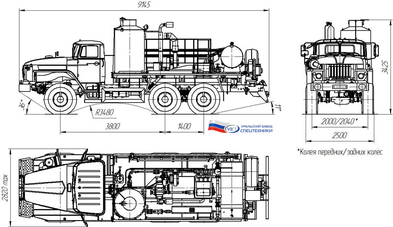 Габаритный чертеж АДПМ 12/150 Урал 4320-1112-61Е5 (003)