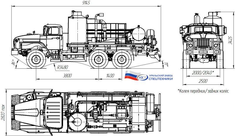 Габаритный чертеж агрегата депарафинизации АДПМ Урал 43203-1112-61Е5 (005)