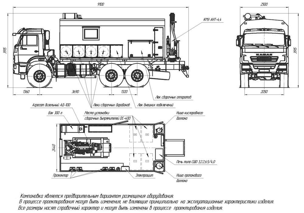 Планировка ремонтно-сварочного агрегата АРС Камаз 43118-3011-50 с КМУ АНТ 4.4-1 (001)