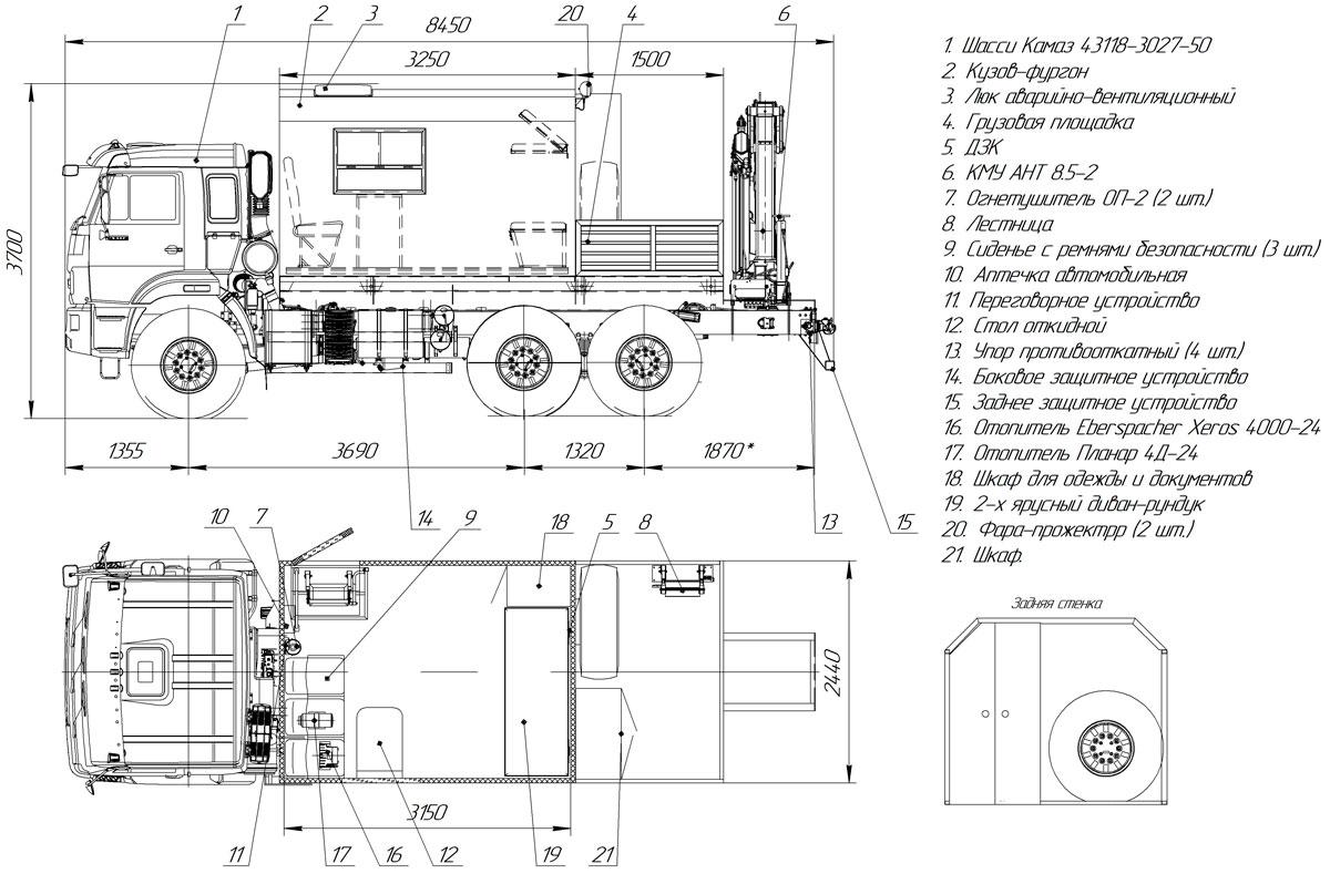 Планировка аварийно-спасательного автомобиля Камаз 43118-3027-50 с КМУ АНТ 8.5-2