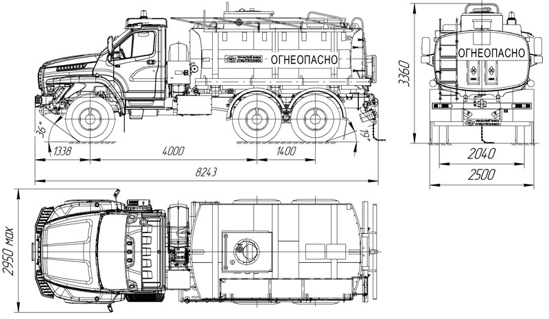 Габаритный чертеж автотопливозаправщика АТЗ-12 Урал-NEXT 5557-6152-72Е5Г38 (004)