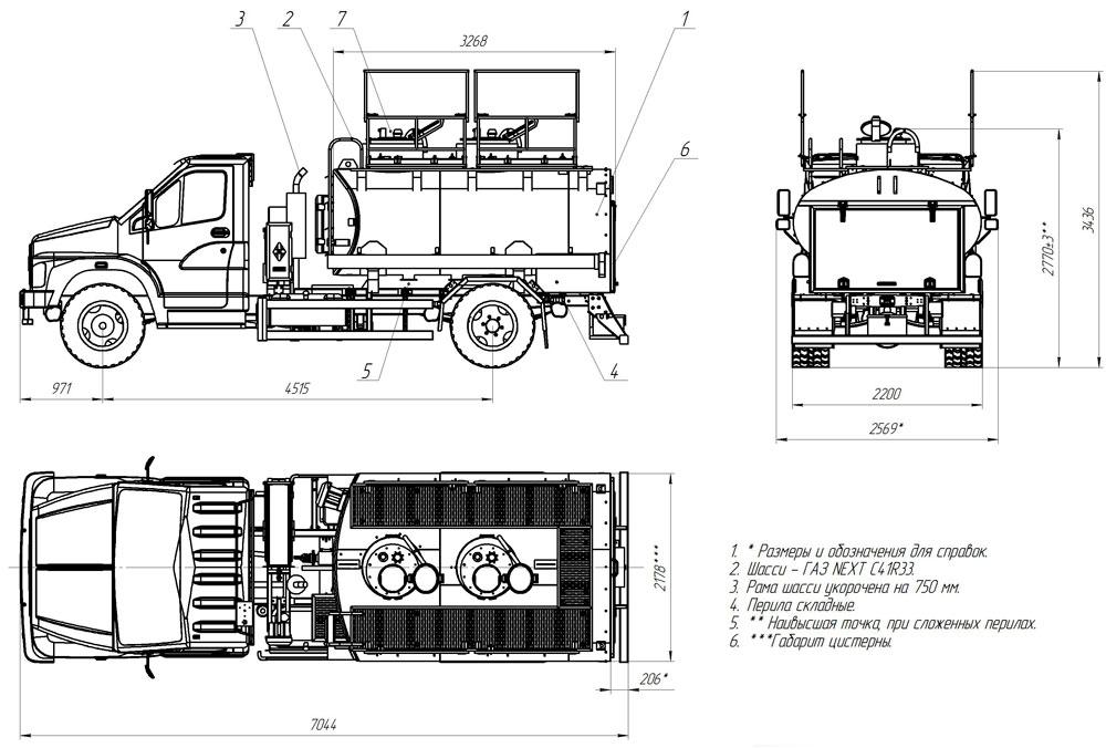 Габаритный чертеж автотопливозаправщика АТЗ-4,9 ГАЗон NEXT C41R33