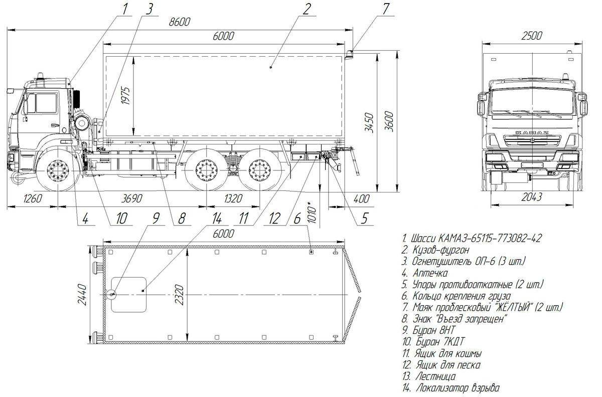 Планировка автомобиля для перевозки взрывчатых веществ Камаз 65115-773082-42 (002)