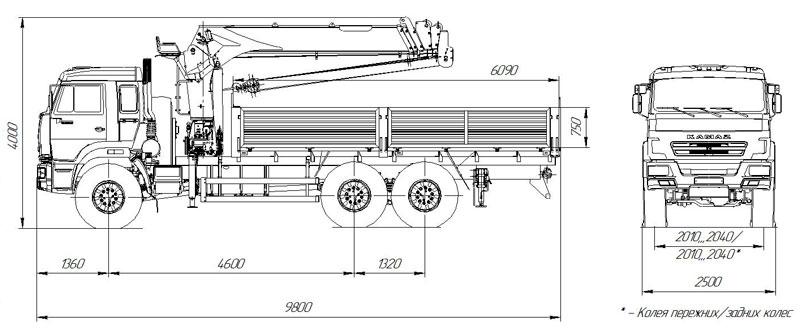 Габаритный чертеж бортового Камаз 43118-3027-50 с КМУ Kanglim KS1256G-II (26)