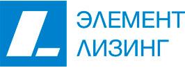 Логотип Элемент Лизинг
