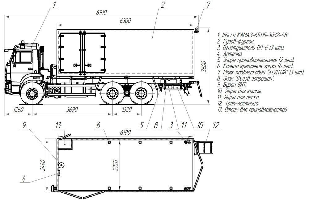 Габаритный чертеж автомобиля для перевозки взрывчатых веществ Камаз 65115-3082-48(А5)