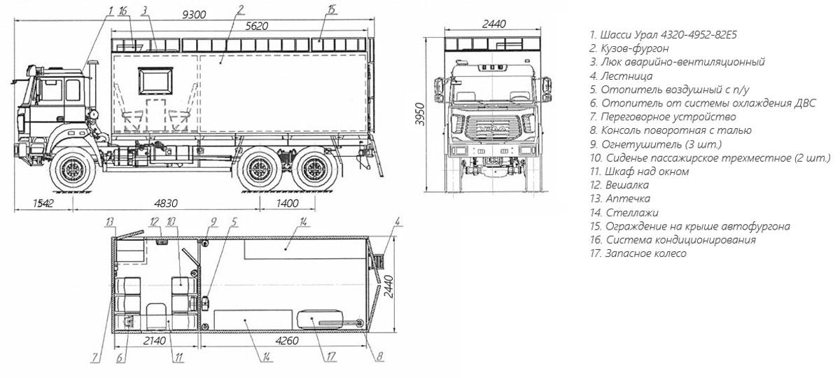 Планировка вахтового автобуса ГПА Урал 4320-4952-82Е5 (006)