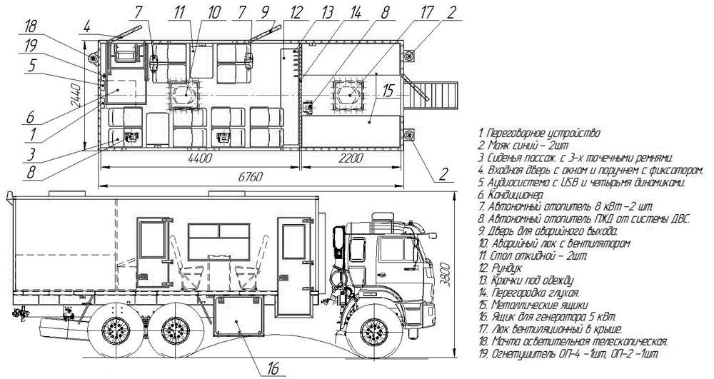 Планировка грузопассажирского аварийно-спасательного автомобиля Камаз 43118-3027-50