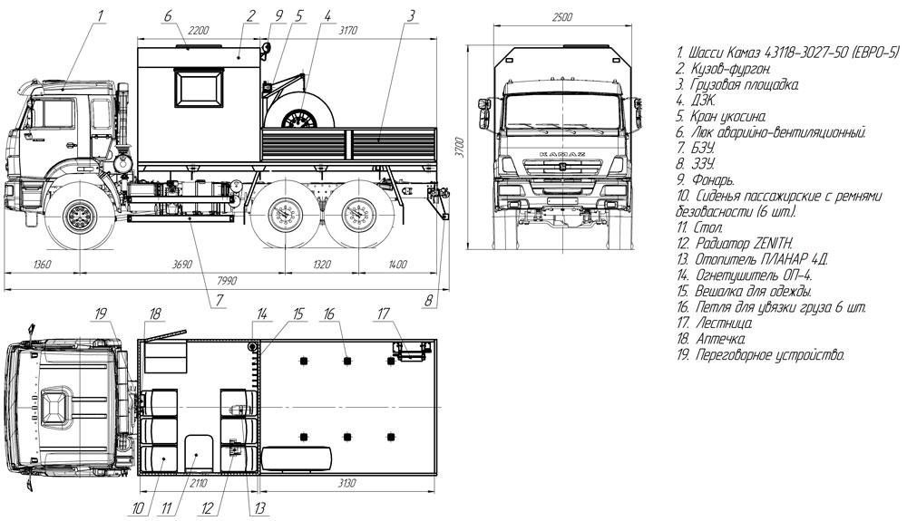 Планировка грузопассажирского автобуса ГПА Камаз 43118-3027-50 – 6 мест