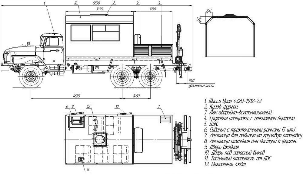 Планировка грузопассажирского автобуса ГПА Урал 4320-1912-72Е5 с КМУ АНТ 1.8-2 (002)