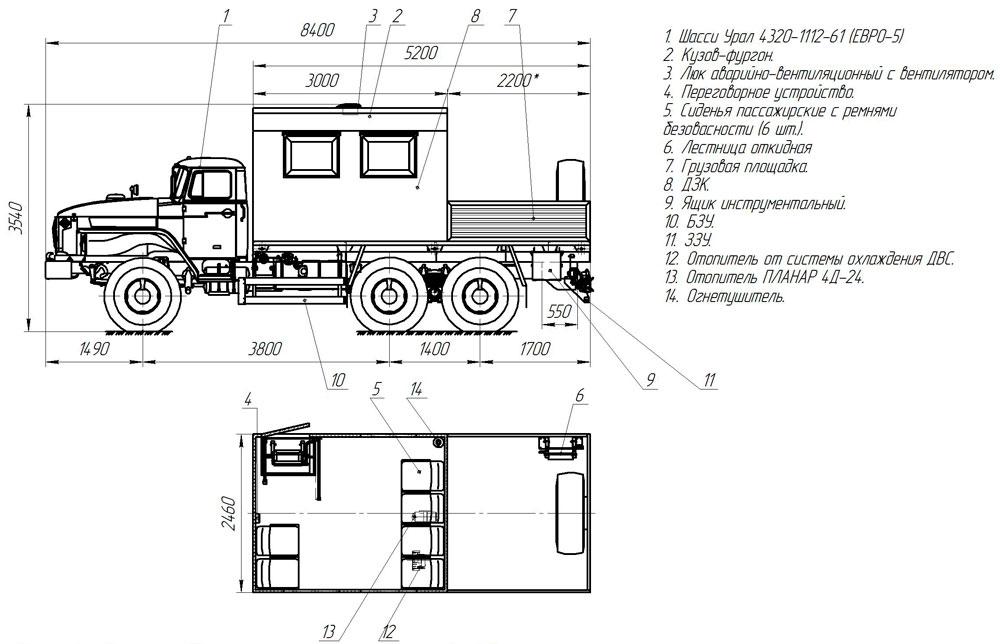 Планировка грузопассажирского автобуса  Урал 4320-1112-61Е5 (010)