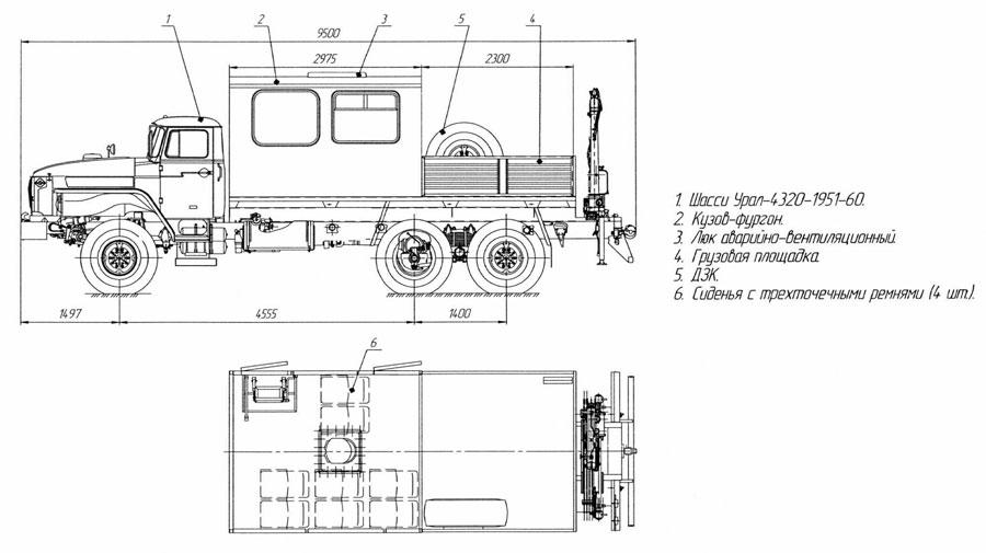 Габаритный чертеж грузопассажирского автобуса Урал 4320-1912-60Е5 с КМУ АНТ 1.8-2