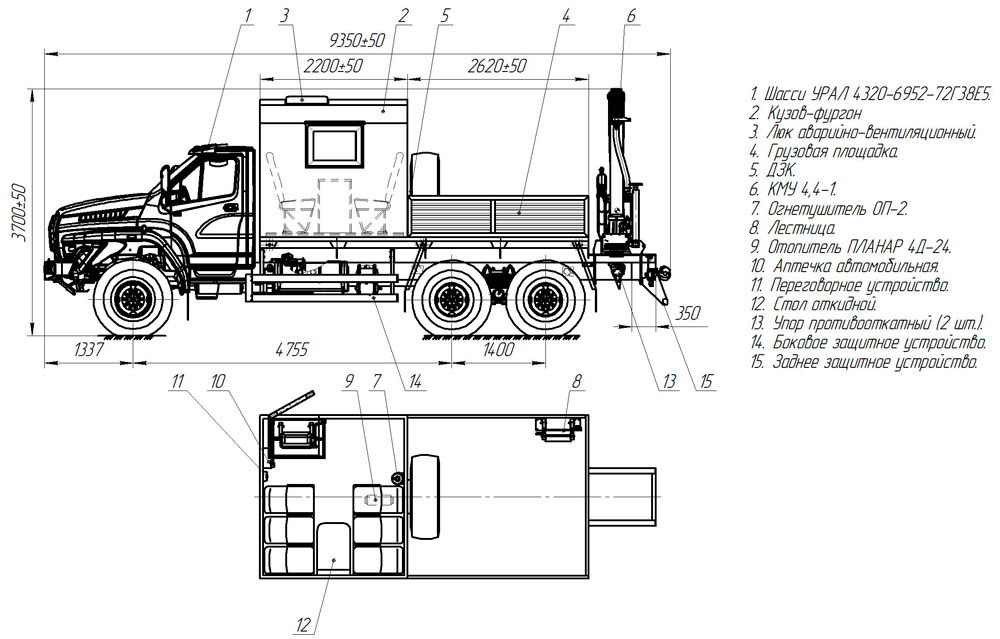Габаритный чертеж грузопассажирского автобуса ГПА Урал-NEXT 4320-6952-72Е5Г38 с КМУ АНТ 4.4-1 (024)