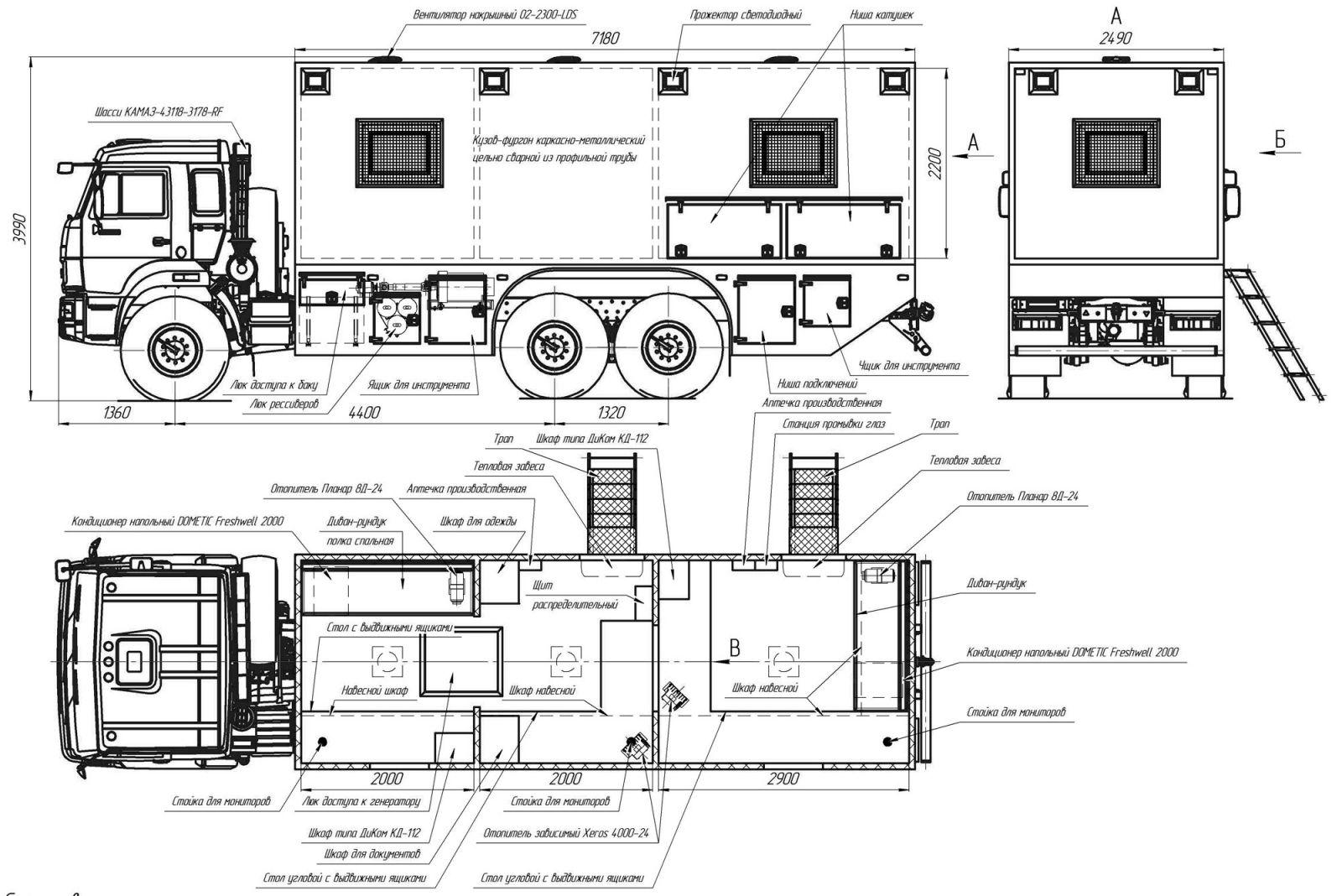 Планировка лаборатории контроля разрыва пластов Камаз 43118-3478-RF