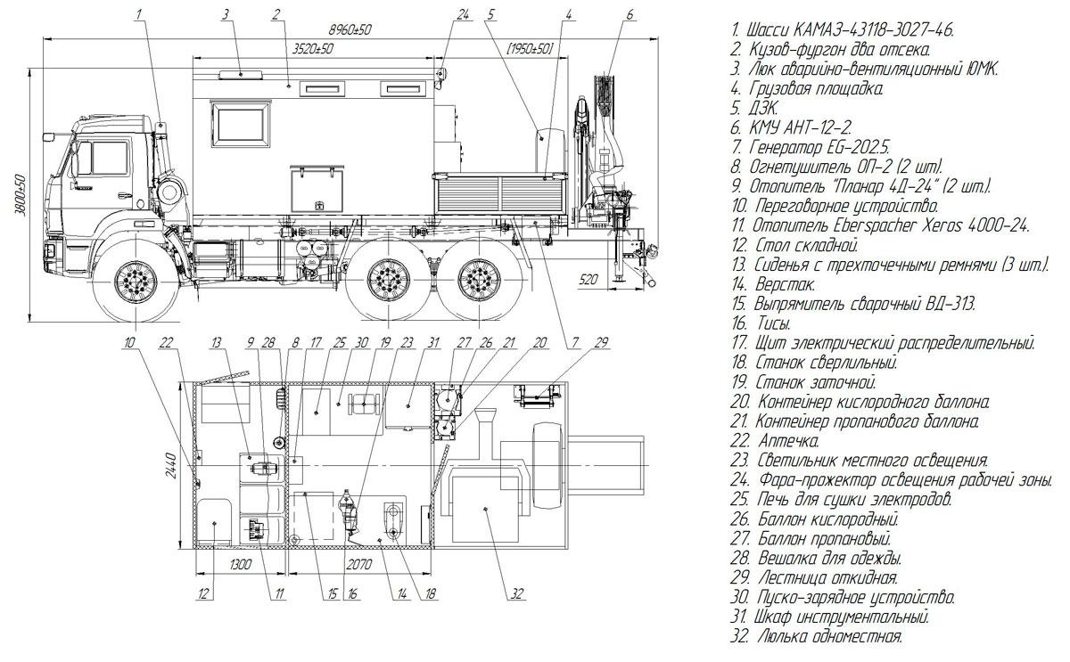 Планировка передвижной мастерской ПАРМ Камаз 43118-3027-50 с КМУ АНТ 12-2 (017)