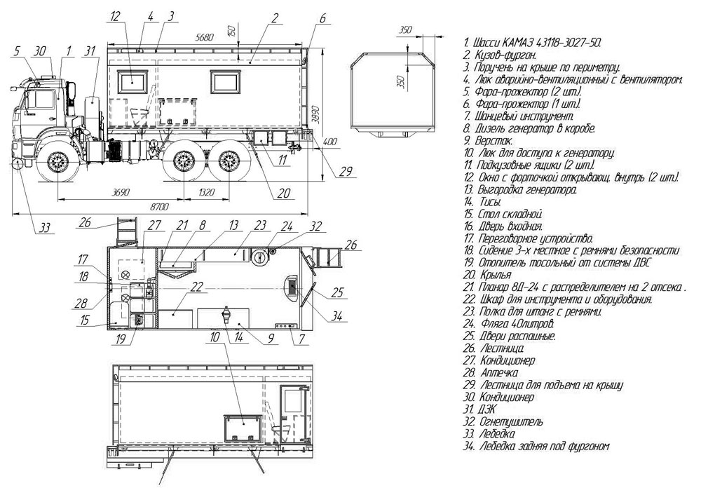 Планировка передвижной мастерской ПАРМ Камаз 43118-3027-50 (С001)