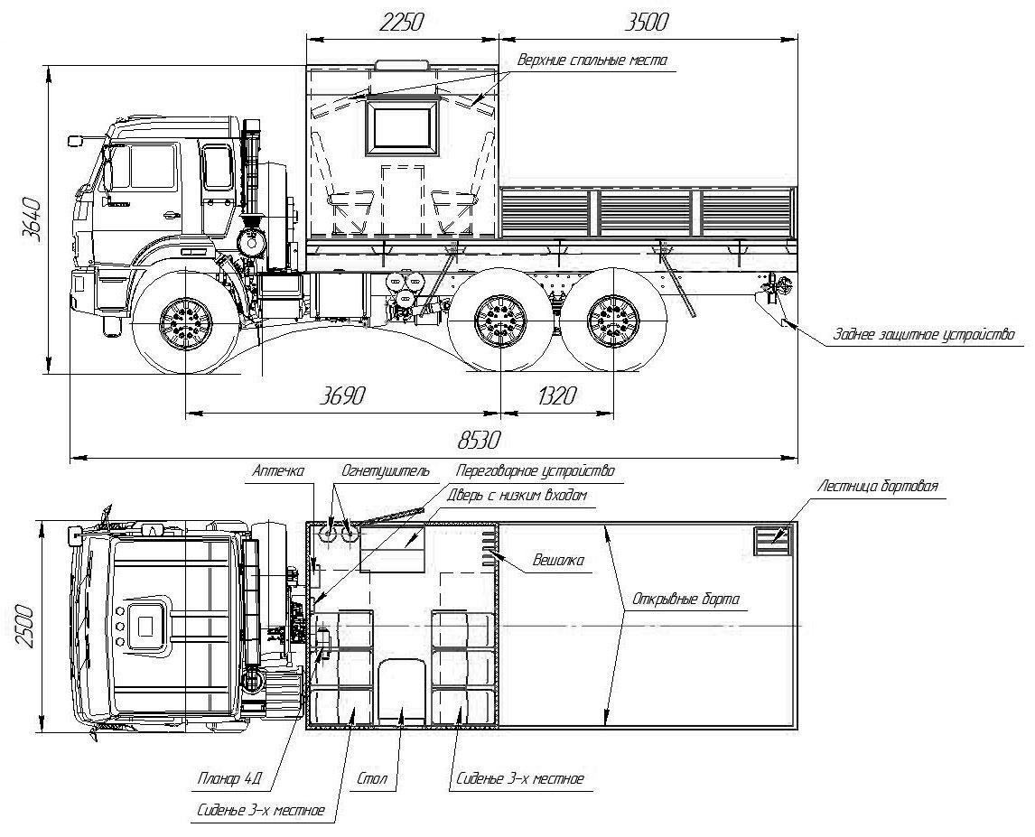 Габаритный чертеж  передвижной мастерской ПАРМ с правом переозки бригады до 6 чел. на шасси Камаз 43118-3049-50