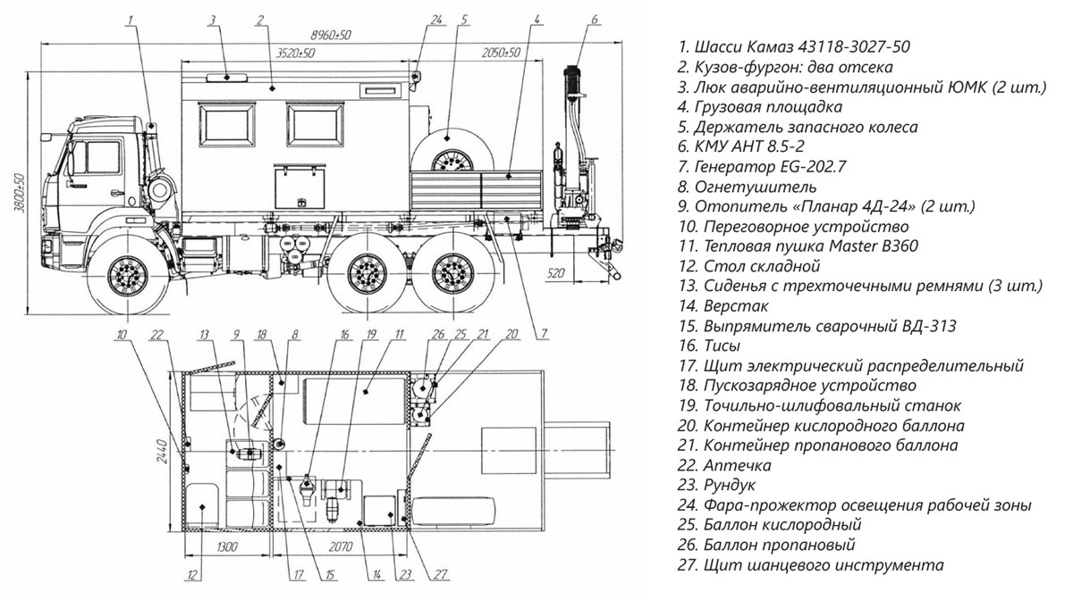 Планировка ПАРМ Камаз 43118-3027-50 с КМУ АНТ 8.5-2