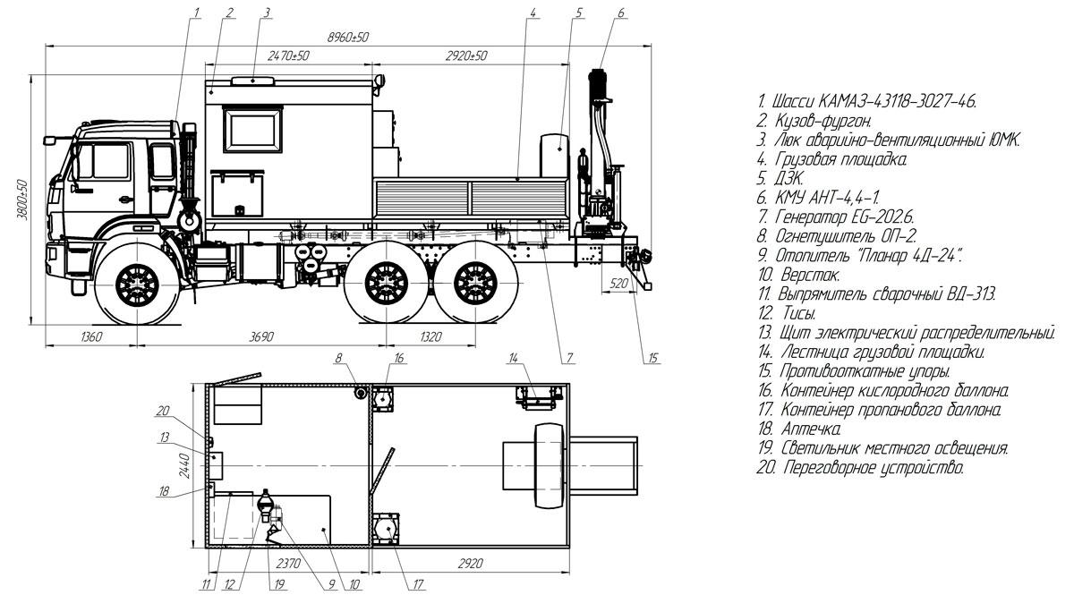 Планировка передвижной мастерской ПАРМ Камаз 43118-3027-50 с КМУ АНТ 4.4-1 (016)