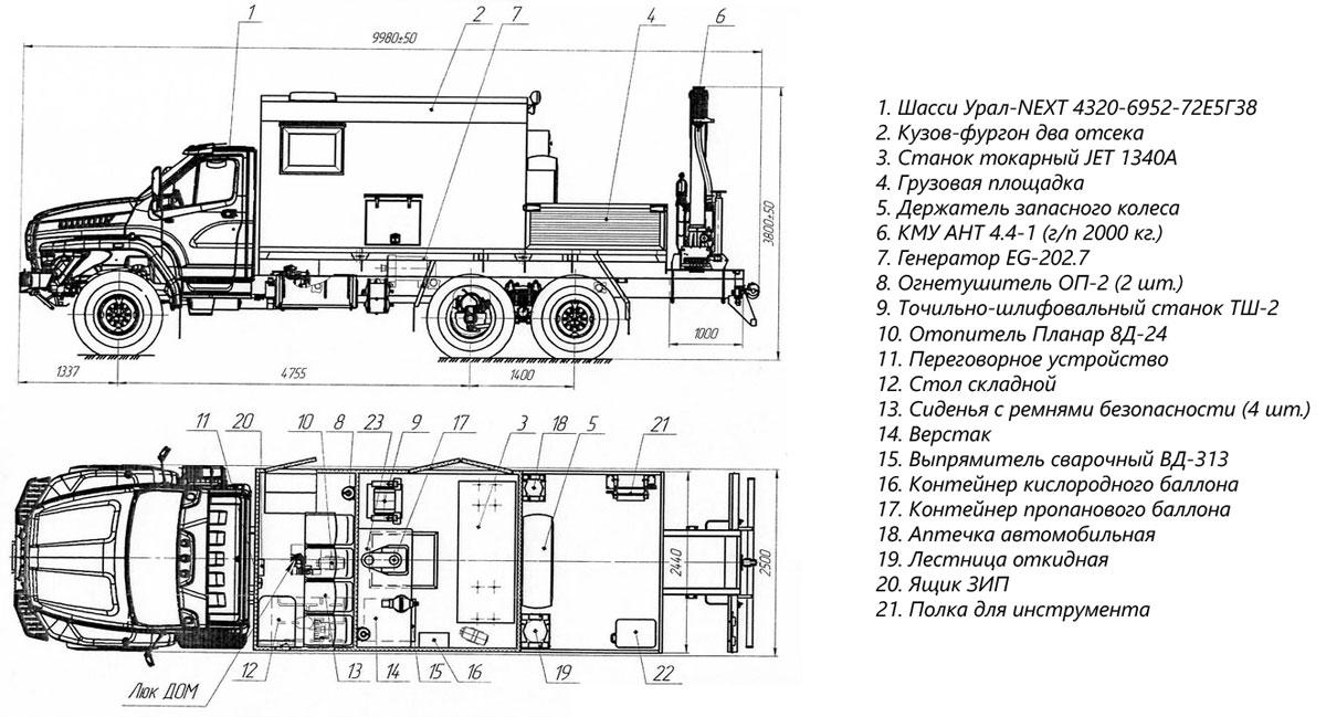 Планировка передвижной мастерской Урал-NEXT 4320-6952-72Е5Г38 с КМУ АНТ 4.4-1 (020)