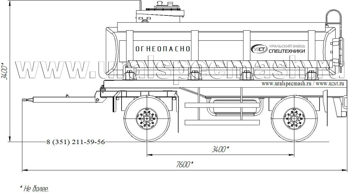 Габаритный чертеж прицепа-цистерны для нефти ПЦ-11 11 куб. метров