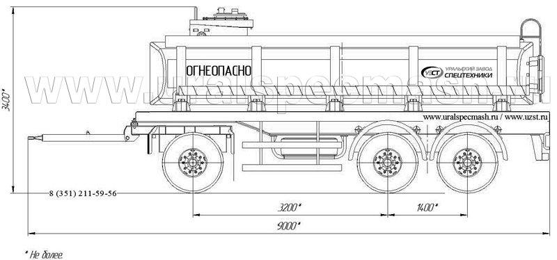 Габаритный чертеж прицепа-цистерны для нефти ПЦ-14 14 куб. метров