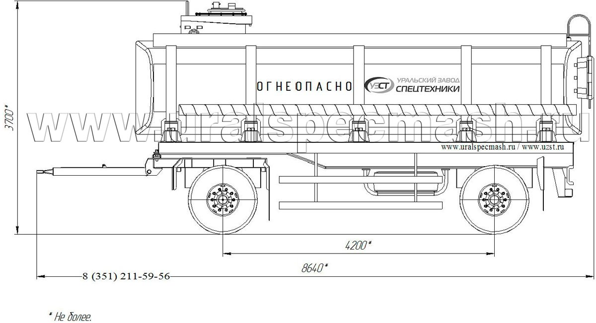 Габаритный чертеж прицепа-цистерны для ГСМ ПЦ-20 20 куб. метров