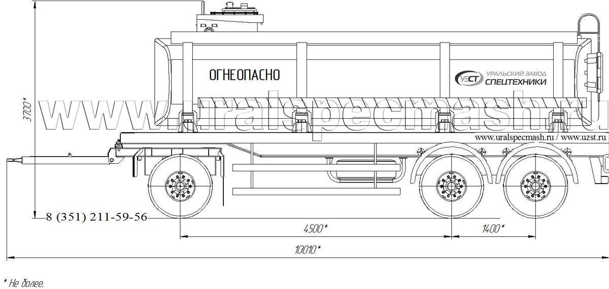 Габаритный рисунок прицеп-цистерна для ГСМ ПЦ-21 3-осный