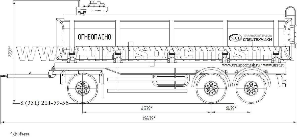 Габаритный рисунок прицеп-цистерна для ГСМ ПЦ-24 3-осный