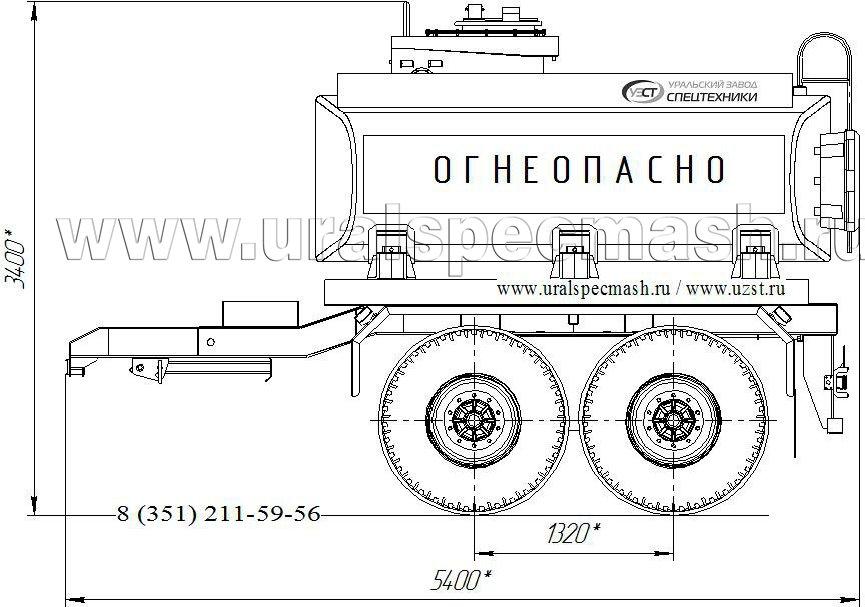 Габаритный чертеж прицепа-цистерны УЗСТ-ПЦ-7 7 куб. метров