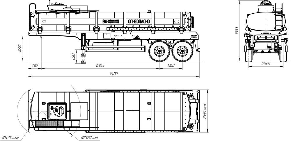 Габаритный чертеж полуприцепа-цистерны марки УЗСТ ППЦ-20-012 для ГСМ