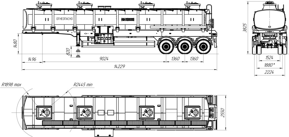 Габаритный чертеж полуприцепа-цистерны марки УЗСТ-9174 ППЦ-40-002 для ГСМ