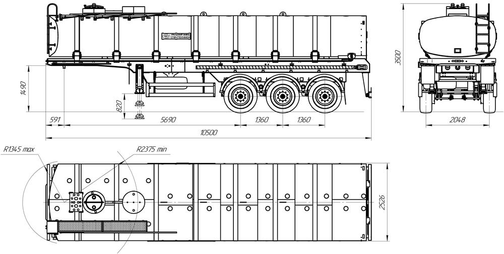 Габаритный чертеж полуприцепа-ццистерны для пищевых жидкостей – ППЦ-20 куб.м