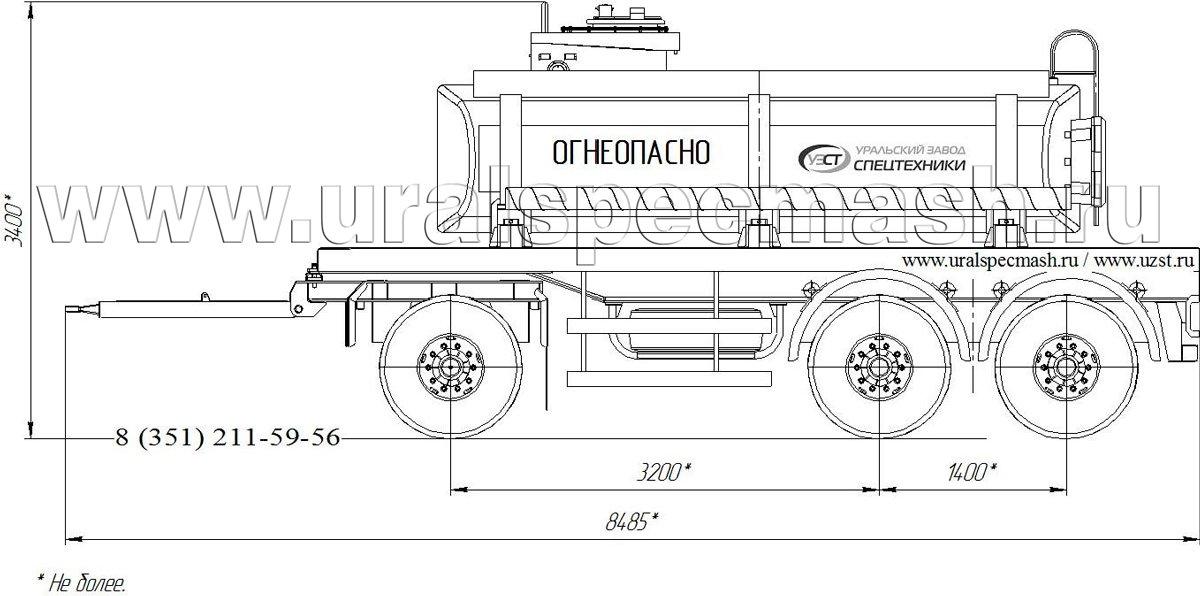 Габаритный чертеж прицепа-цистерны для ГСМ УЗСТ-ПЦ-11 3-осного
