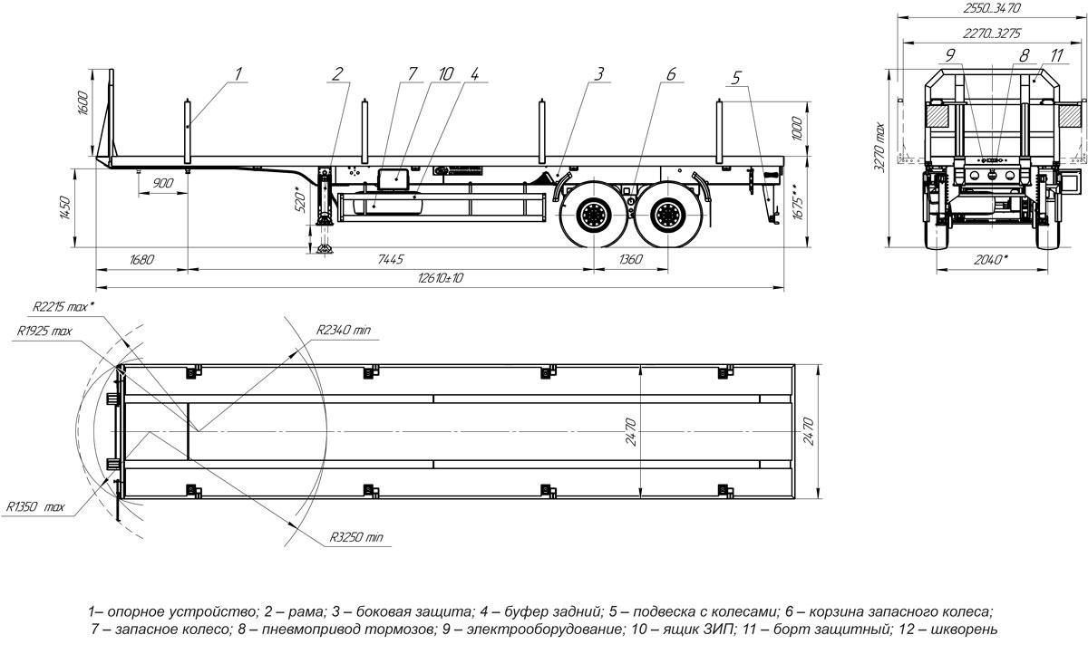 Габаритный чертеж полуприцепа-сортиментовоза марки УЗСТ 9175-007-10Б2